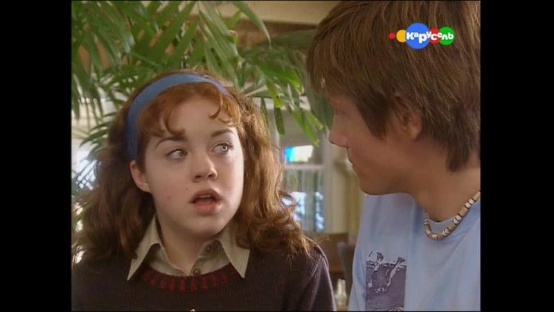 Таинственный портал (2004 г.) - 2 серия