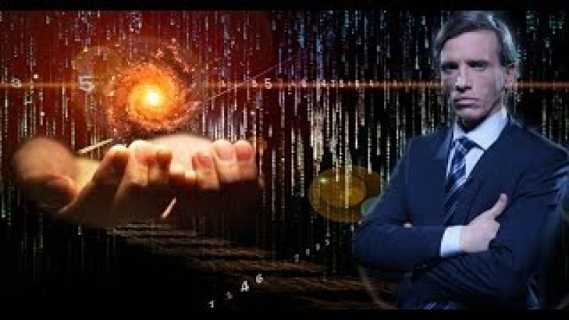 Тайные знаки с Олегом Девотченко - Матрица знаков судьбы от 03.02.2016