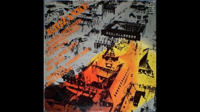 Jože Privšek - Križanke (FULL ALBUM, jazz-funk jazz fusion, 1973, Slovenia, Yugoslavia