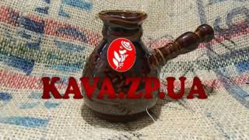 ЖАРОПРОЧНАЯ КЕРАМИЧЕСКАЯ ТУРКА CEZVE CLAY COFFEE POT