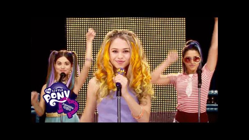 MLP: Equestria Girls - Rainbow Rocks - 'Magic of Friendship' Music Video