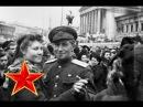 Майский вальс - Песни военных лет - Лучшие фото - Помнит Вена, Помнят Апьпы и Дунай