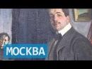Удиви меня: в Пушкинском музее открылась выставка знаменитого Льва Бакста