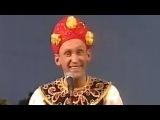 Сергей Дроботенко.Большой юмористический концерт.