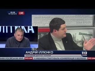 Ильенко о транзитной блокаде на Закарпатье: Такое впечатление, что война с РФ не у нас, а у поляков