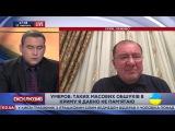В Крыму продолжаются обыски крымских татар , - Чубаров