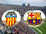 ЧЕМПИОНАТ ИСПАНИИ +по футболу 2015 ВАЛЕНСИЯ БАРСЕЛОНА #14тур!