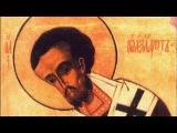 Литургия св. Иоанна Златоуста. Знаменный Распев 66