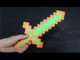 Как сделать бумажный меч Minecraft | бумага Алмазный меч