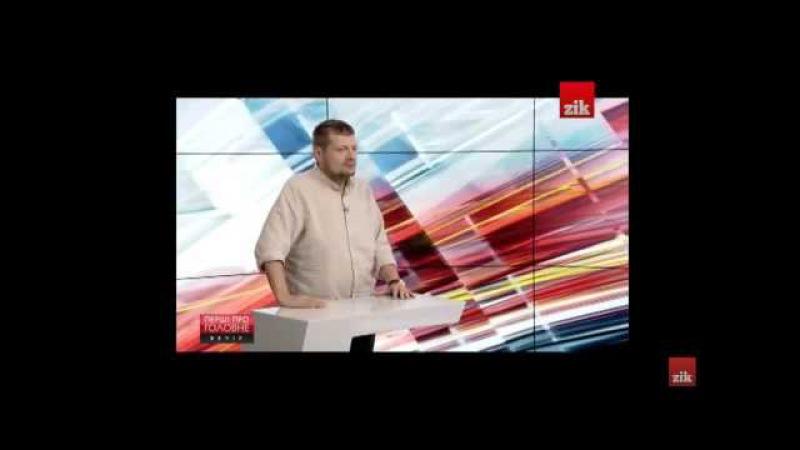 Мосійчук Суддя Курбатова виконувала вказівки влади у справі Хорта