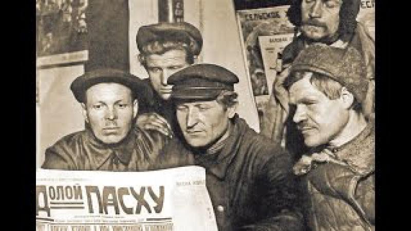 Игорь Тальков Листая старую тетрадь расстрелянного генерала HD Большевики растерзание России HD