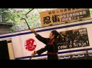 ★IGA Ninja Show / 伊賀忍者阿修羅ショー★