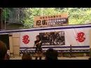 Hanzo Mio's Ninja show in Iga / 伊賀忍者ショー