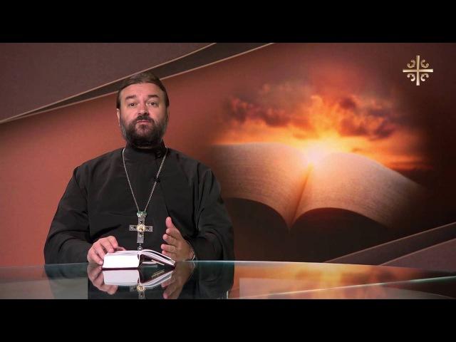 О духовной слепоте [Евангелие дня]