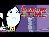 Время приключений ♫ Счастливый конец (новая песня Марселин и слова на русском) ♫ Cartoon Network