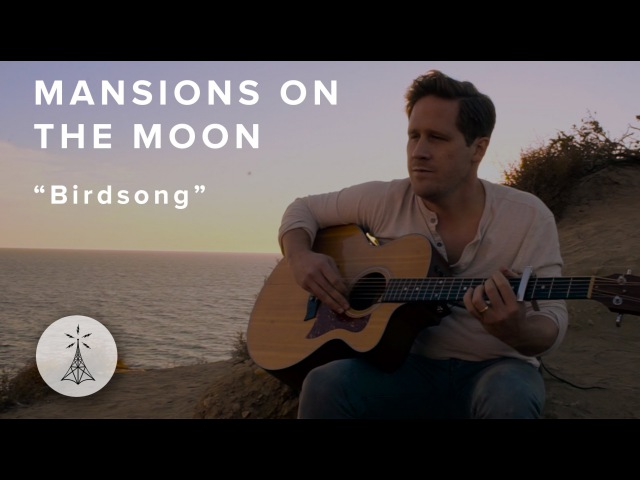 Mansions on the Moon (Ted Wendler solo) - Birdsong (Public Radio /\ Sessions)