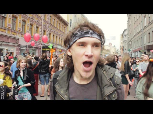 Дримфлеш 2012. Москва. Dreamflash.