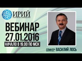 27.01.16 Презентация Разумного Сообщества