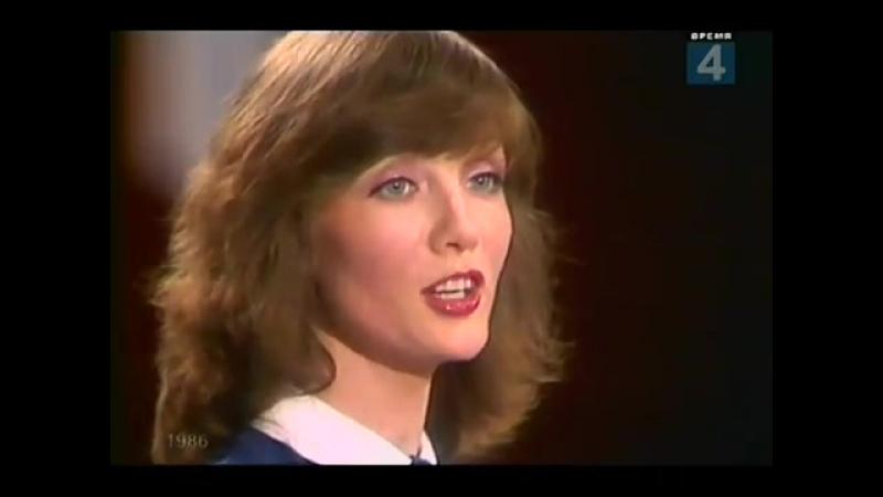 Ольга Зарубина - Возьми меня с собой(стерео)