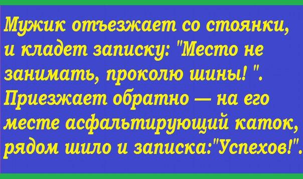 https://pp.vk.me/c630722/v630722087/2b6bc/6JuZt-DT8Ac.jpg