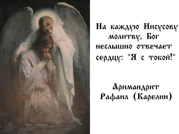 Как говорить иисусову молитву