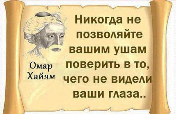 http://cs630722.vk.me/v630722206/68ec/Cgd0RNipNkc.jpg