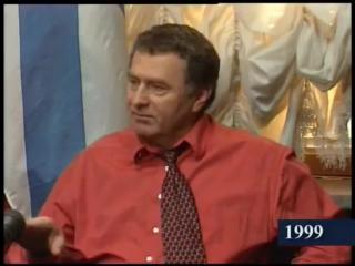 Жириновский про Турцию в 1999 г. Пророчество сбылось!