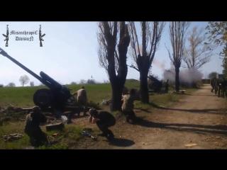 卐Misanthropic Division AZOV Ψ War DonbaSS