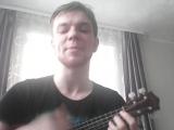 Pharaoh - Сквирт шампанского в лицо (ukulele cover by Kavay)