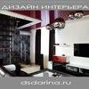 DESIGN STUDIO | D A R I N A