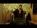 Речь Жреца Богомила II о Важности Родного Славянского Народа