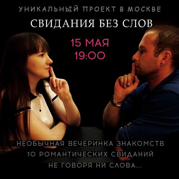 zakritie-klubnie-pornovecherinki-video