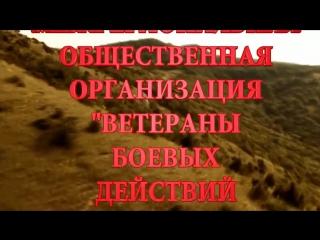 """Фестиваль военно патриотической песни """"Время выбрало нас"""" 2016"""