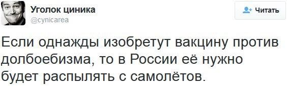 Постпред Украины в ООН рассказал о незаконном визите Путина в Крым - Цензор.НЕТ 818