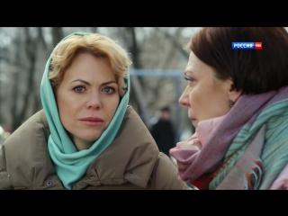 За чужие грехи (2015) фильм мелодрама полная версия