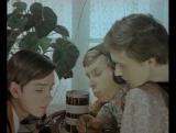 Последнее лето детства, 1 серия.(1974, CCCР.) Приключения.