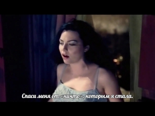 клип Evanescence - Bring Me To Life С ПЕРЕВОДОМ НА ЭКРАНЕ HD Премия Billboard Music Awards.Грэмми» за лучшую рок-песню
