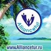 Путешествия и Отдых Alliance-Tur Moskow