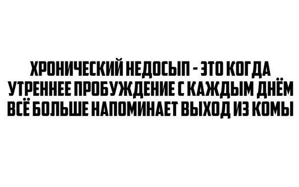 https://pp.vk.me/c630722/v630722731/7bc9/xxk0y4GUwoA.jpg
