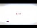 TeamMika MB14 la grande voix