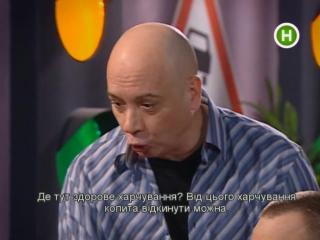 Сериал ГИБДД и т.д. серия 22