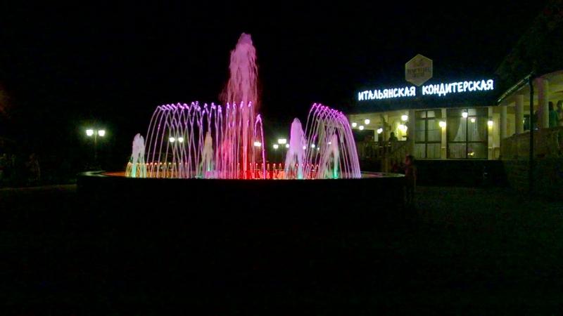 Славянск на Кубани танцующий фонтан