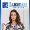 VALENTINA - Юбки, платья, блузки, сарафаны, опт
