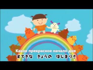 Обучающий японский мультик про какашку ;D