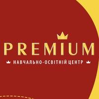 premium_te