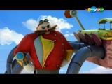 Соник Бум / Sonic Boom 1 сезон 10 серия - Бастер (Карусель)
