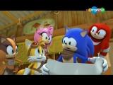 Соник Бум / Sonic Boom 1 сезон 52 серия - Объединение зла (Карусель)