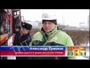 Новости ТНТ 05 11 2015 Показ новой выпускаемой в России пожарной техники