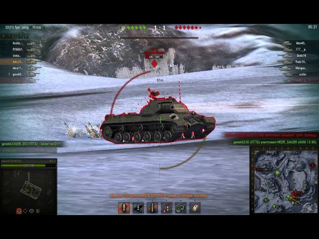 Клоуны)Командные бои-ИС 3. World of Tanks 720НР