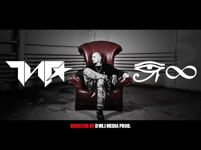 ГИГА - Яростный Флоу (prod. beeez music)